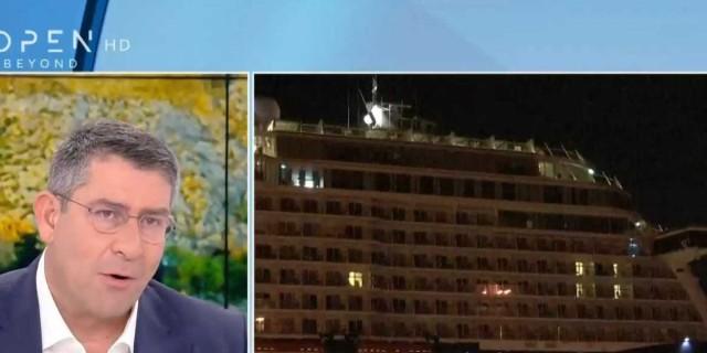 Κορωνοϊός: Έδεσε στον Πειραιά το κρουαζιερόπλοιο με τα 12 κρούσματα - Στη φόρα τα αποτελέσματα