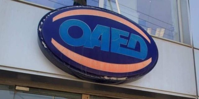 Σημαντική ενημέρωση από τον ΟΑΕΔ - Σας αφορά