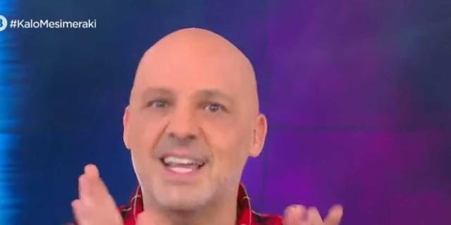 Καλό Μεσημεράκι: Πρόσωπο - έκπληξη στο πλατό του Νίκου Μουτσινά