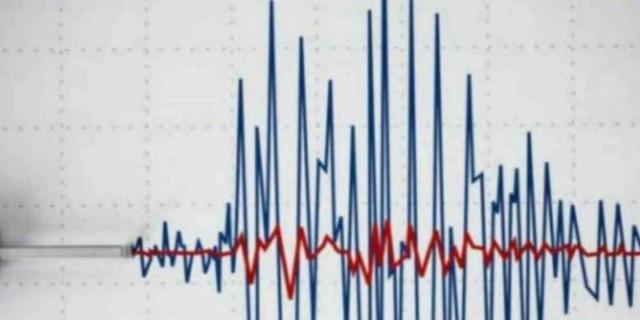Δυνατός σεισμός στην Χιλή - Ταρακουνήθηκαν όλοι