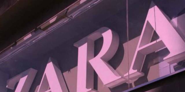 Μόλις ήρθε στα Zara το πιο απίστευτο μπουφάν - Mαύρο και καπιτονέ