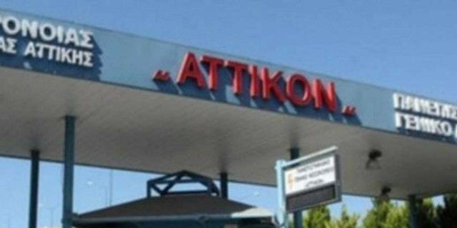 Κορωνοϊός: 17 κρούσματα στο Αττικόν και στο Ιπποκράτειο Θεσσαλονίκης