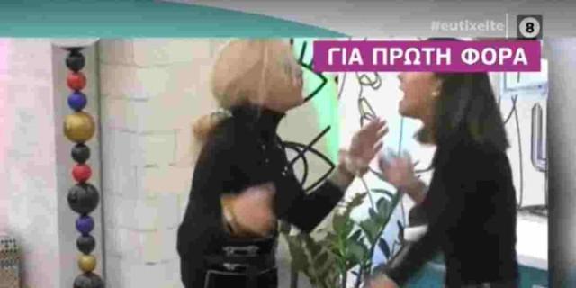 Big Brother: Καβγάς εκτός ορίων για Ραϊσα και Άννα Μαρία - Εισέβαλε στο σπίτι ο Μικρούτσικος