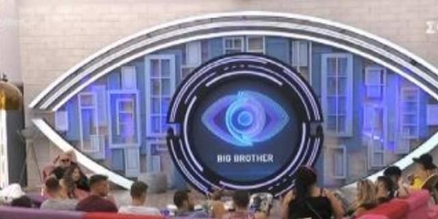 Big Brother: Αυτοί είναι οι 4 υποψήφιοι προς αποχώρηση - Έγινε η ανακοίνωση