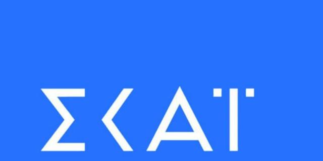 Έκτακτη αλλαγή στο πρόγραμμα του ΣΚΑΙ  - Δεν έχει ανακοινωθεί επίσημα ακόμα