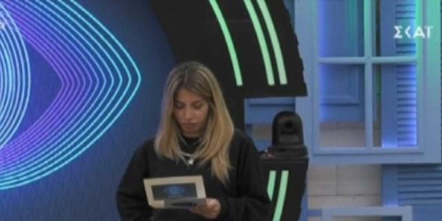 Big Brother: Η απόφαση του Μεγάλου Αδερφού έφερε ταραχή μέσα στο σπίτι