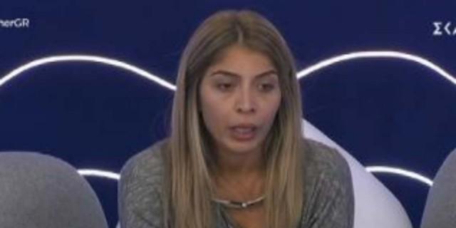 Big Brother: Ξέσπασε η Σοφία Δανέζη -