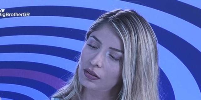 Big Brother: Η εξομολόγηση της Σοφίας για τη ζωή της - Ο θάνατος που την «τσάκισε»