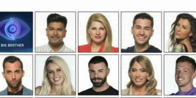 Big Brother: Δήλωση