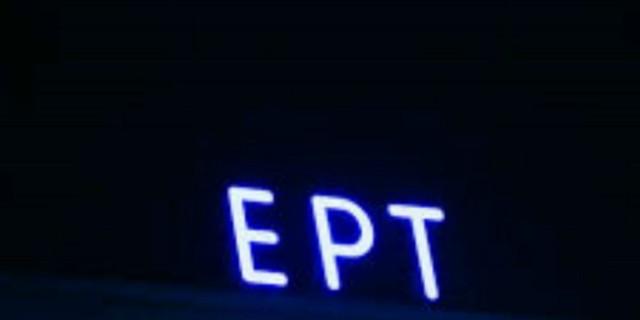 Πένθος στην ΕΡΤ με το θάνατο της Σάσας Μανέτα