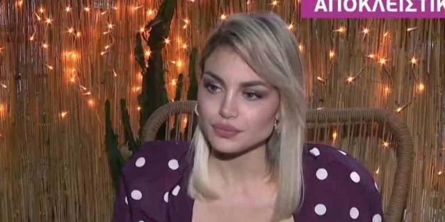 Αλεξάνδρα Παναγιώταρου: