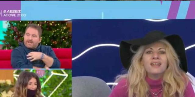 Ραμόνα - Big Brother: