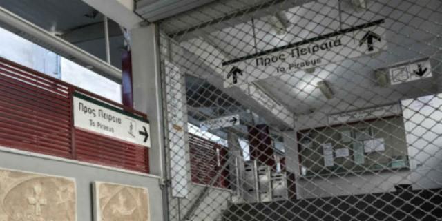 24 απεργία στο Μετρό - Πως θα λειτουργήσουν τα υπόλοιπα ΜΜΜ