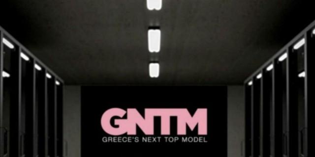 GNTM 3: Έγινε η επίσημη ανακοίνωση από το STAR - Η ημερομηνία του τελικού