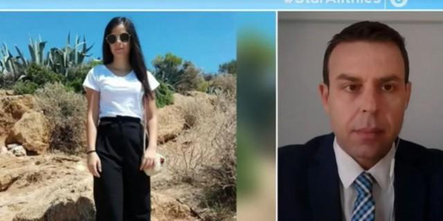 Εξαφάνιση 19χρονης: Μαρτυρίες την θέλουν αδυνατισμένη να περιφέρεται με δύο άνδρες