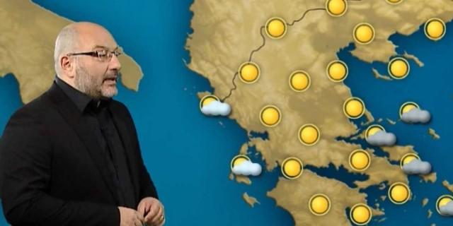 Σάκης Αρναούτογλου: Έρχεται νέο κύμα κακοκαιρίας μέσα στη βδομάδα