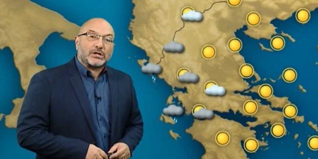 Σάκης Αρναούτογλου: «Ο χιονιάς επιστρέφει στο τέλος της εβδομάδας»