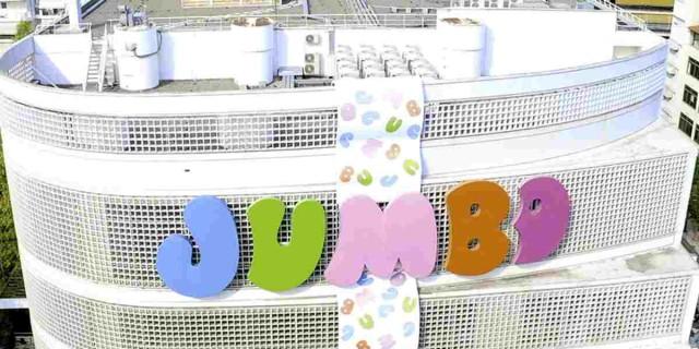 Σημαντική ανακοίνωση από τα Jumbo - Αφορά όλους τους πελάτες