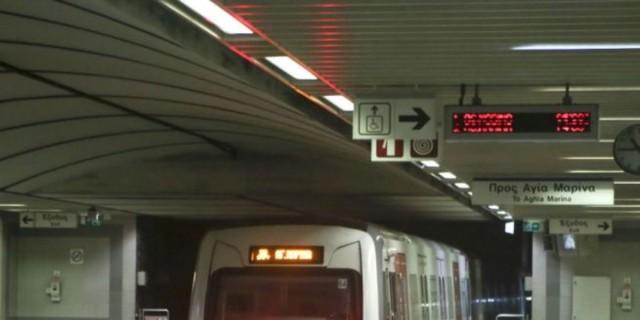 Μετρό: Κλείνει στις 10:00 ο σταθμός «Πανεπιστήμιο»