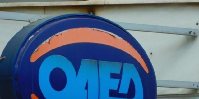 ΟΑΕΔ: Επιταγές κατάρτισης ύψους 2.250 ευρώ σε 10.000 ανέργους
