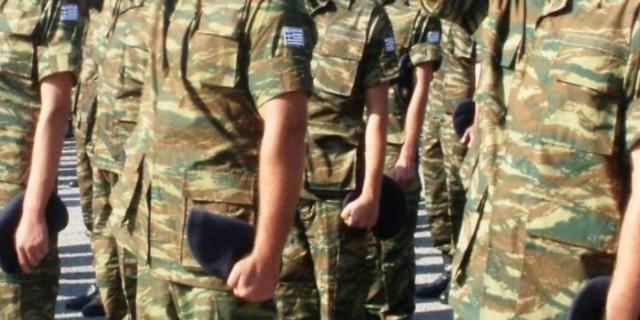 Στρατός: Πάρθηκε η απόφαση για την 12μηνη θητεία
