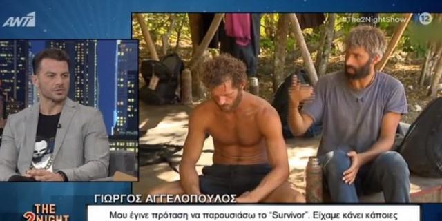 Γιώργος Αγγελόπουλος για Survivor 4: «Οι παίκτες ενημερώνονται από τις προσθήκες για το τι γίνεται»