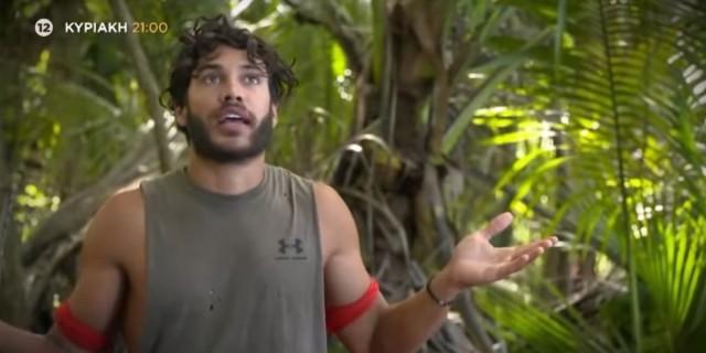 Survivor 4 trailer 28/2: Οι κόκκινοι έστησαν πανηγύρι με την φυγή της Ανθής! Μπαίνει η Ελένη Χαμπέρη