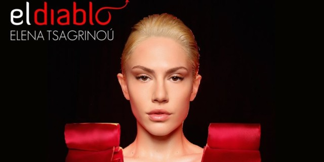 Eurovision: Κυκλοφόρησε το τραγούδι της Έλενας Τσαγκρινού για την εκπροσώπηση της Κύπρου