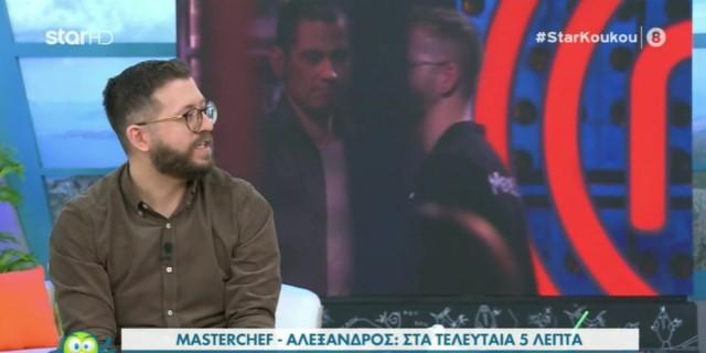 Masterchef 5: Ο  Αλέξανδρος Ακριτίδης μιλά για την αποχώρηση του - «Είχα πέσει λίγο ψυχολογικά»