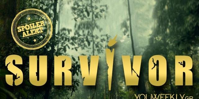 Survivor 4 spoiler 8/3: Ποια ομάδα κερδίζει σήμερα την πρώτη ασυλία