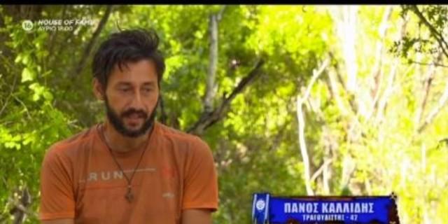 Survivor 4 - Καλίδης: «Απογοητεύτηκα, για εμένα κλονίστηκε το παρεάκι»