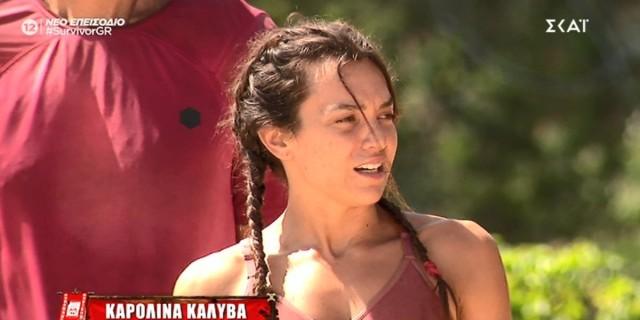 Survivor 4: Εκτός αγωνίσματος η Καρολίνα