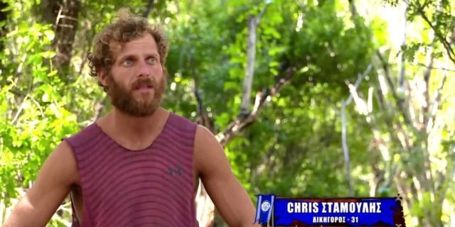 Survivor 4 - Κρις: «Ο Πάνος είναι λούζερ»