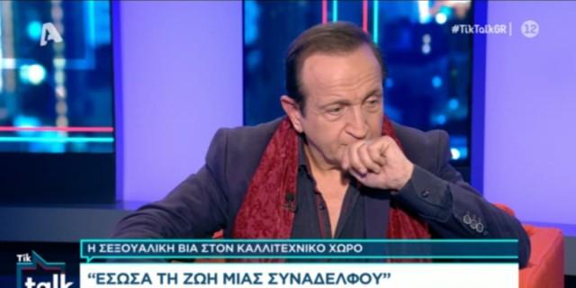 «Λύγισε» ο Σπύρος Μπιμπίλας: «Έσωσα από τον θάνατο ηθοποιό που πέντε μέρες δεν απαντούσε»