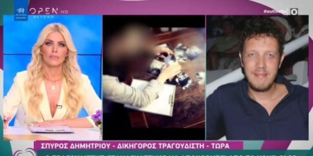 Δικηγόρος Κώστα Δόξα: «Εξαναγκάστηκε να δηλώσει την οικειοθελή αποχώρησή του από το show που συμμετείχε»