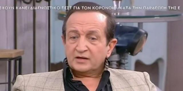 Βούρκωσε ο Σπύρος Μπιμπίλας: «Με θλίβει που κάποιοι φίλοι μου κατηγορούνται! Έχω χάσει τον ύπνο μου»