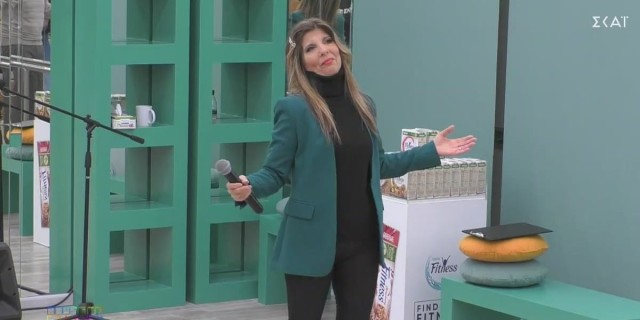 House of Fame: Η Κατερίνα Στανίση μπήκε στο σπίτι και άφησε άφωνους τους σπουδαστές