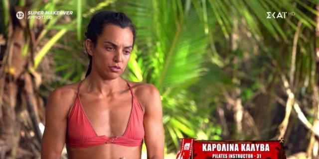 Survivor 4: Ο κακός χαμός στην παραλία των Κόκκινων με το ψάρι - «Ο Κοψιδάς απαιτεί το φαγητό του»