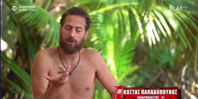 Survivor 4: Δηλητηριώδες σαλάχι τσίμπησε τον Κώστα Παπαδόπουλο