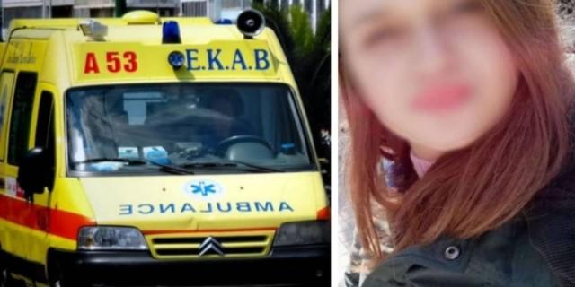 Κυψέλη: Αυτή είναι η 25χρονη έγκυος που δέχτηκε επίθεση με καυστικό υγρό!