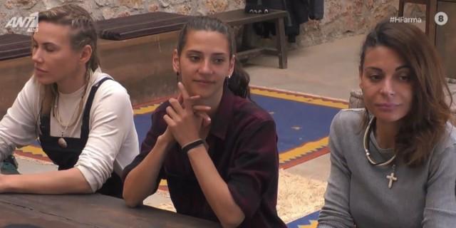 Φάρμα: Η Ειρήνη Κολιδά και η Μαρία Μιχαλοπούλου οι δύο υποψήφιες για την αρχηγία