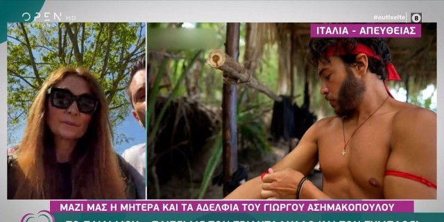 Survivor 4 - μητέρα Ασημακόπουλου: