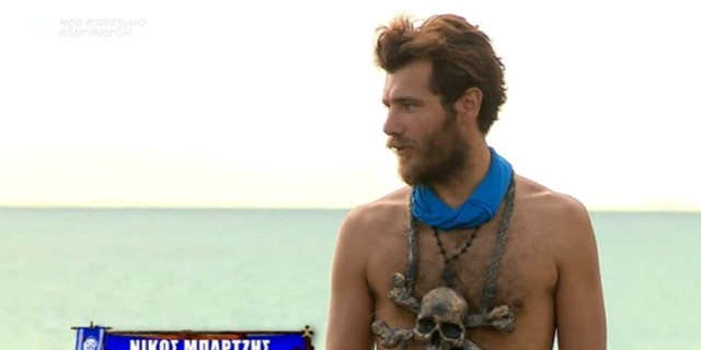 Survivor 4: Νικητής της ατομικής ασυλίας ο Νίκος Μπάρτζης