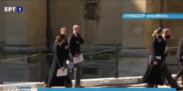 Κηδεία πρίγκιπα Φίλιππου: Χάρι και Ουίλιαμ αποχώρησαν μαζί από το κάστρο του Ουίνδσορ