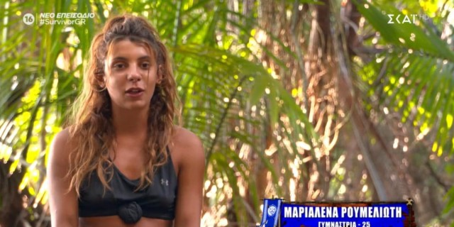 Survivor 4 - Μαριαλένα: «Δεν με απασχολεί άμα χόρεψε ο Σάκης με τις χορεύτριες, ελεύθερο παιδί είναι»