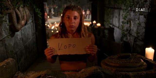 Survivor 4: Τι έδωσε σαν αιτιολογία η Μαριαλένα όταν ψήφισε τον Κόρο
