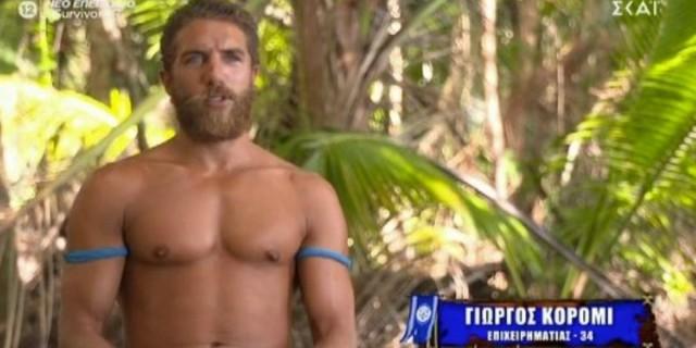 Survivor 4 - Κόρο: