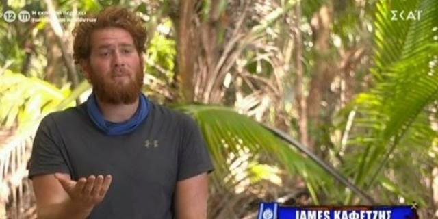 Survivor 4 - Άγριο κράξιμο του Τζέιμς στην Μαριαλένα: