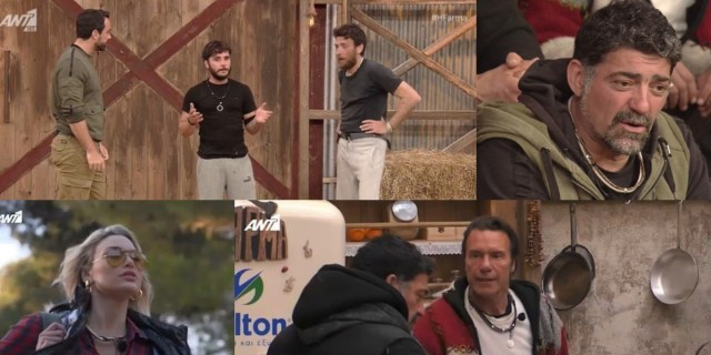 Φάρμα Highlights (8/5): Ο νέος αρχηγός, τα νεύρα του Τζώρτζογλου και η είσοδος της Αλεξάνδρας Παναγιώταρου