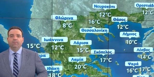 Καιρός: Πρώτη της θερμοκρασίας το Σαββατοκύριακο! Που θα βρέξει;